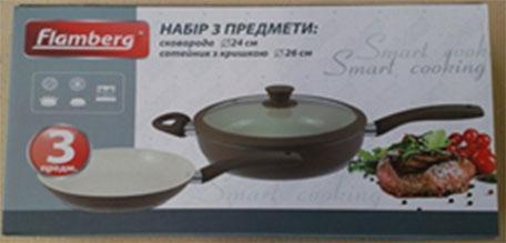 Набор сковорода 24 см + сотейник 26 см с крышкой