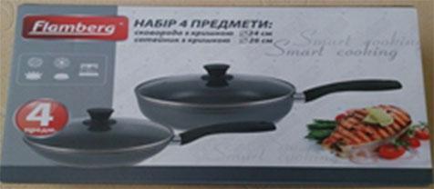 Набор сковорода 24 см с крышкой + сотейник 26 см с крышкой