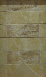 Фото Плитка и керамогранит Плитка в ванную Цементо Беж 20*50
