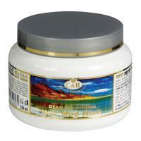 Фото Уход за волосами Маска для укрепления и восстановления волос с маслом макадами