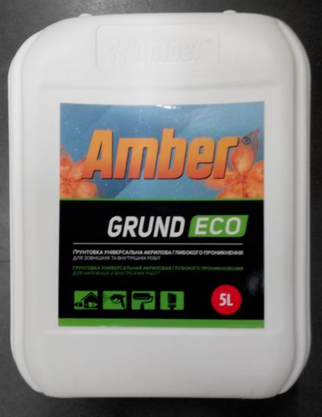 Грунт Grund Eco Amber 10 л