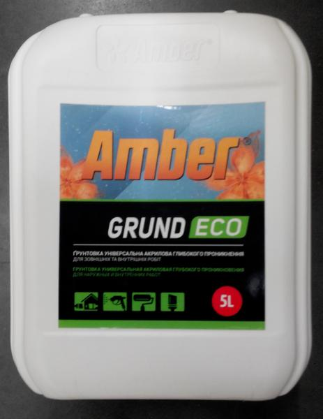 Грунт Grund Eco Amber 5 л