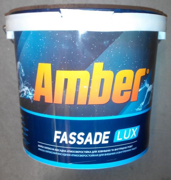 Краска фасадная Amber FASSADE LUX, 10 л