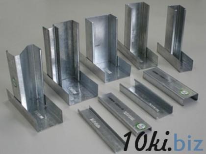 Профиль направляющий 27*28*300 (0,5) купить в Тамбове - Профиль для производства металлопластиковых конструкций с ценами и фото