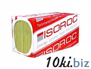 Изорок п50 (1000*500*50)  4кв.м.