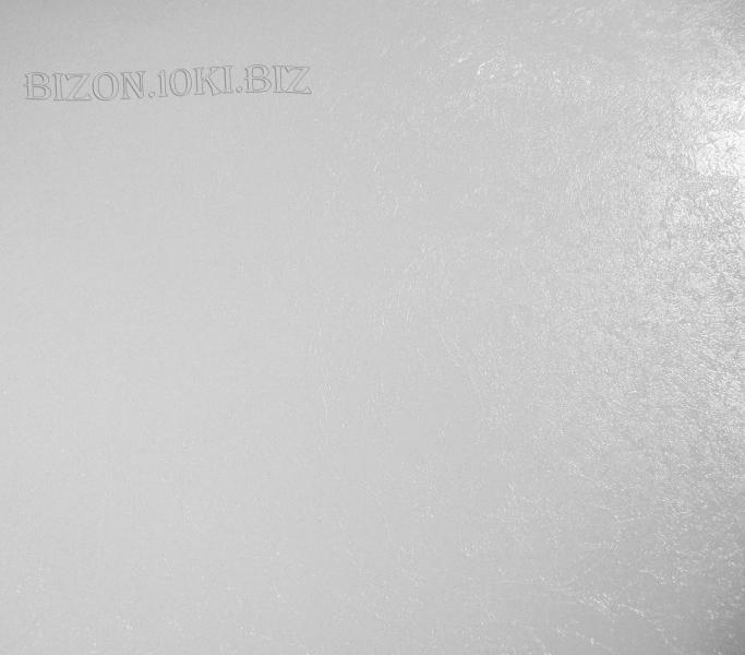 «Голубая Фишка» (Blue Chip)  фактурная пленка  0,61*0,91м          (Арт. Т80) витражные плёнки для окон и дверей