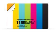 Фото Спутниковые антенны и оборудование Кара Доступа Телекарта HD