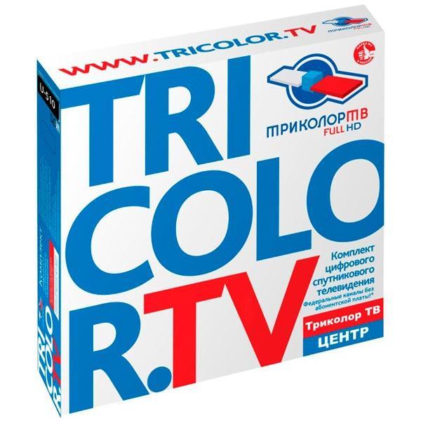 Комплект спутникового телевидения Триколор Full HD U510
