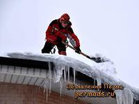 Фото  Услуги промышленного альпинизма