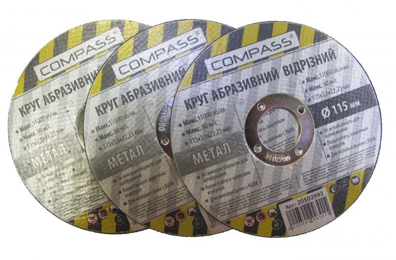 Круг абразивный отрезной по металлу 115 Compass