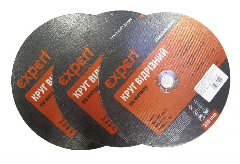 Круг абразивный отрезной по металлу 230 TM Еxpert tools