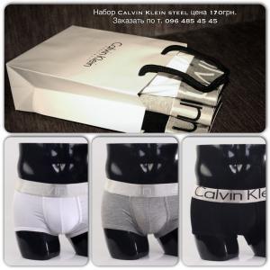 Фото Акционные наборы белья Набор трусов Calvin Klein steel