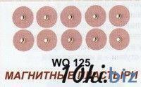 Магнитный пластырь Домашняя медицинская техника в России