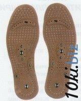Магнитные стельки Стельки для обуви купить на рынке Апраксин Двор