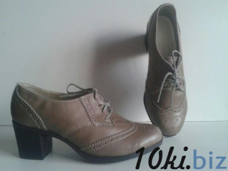 туфли на каблуку купить в Житомире - Туфли женские