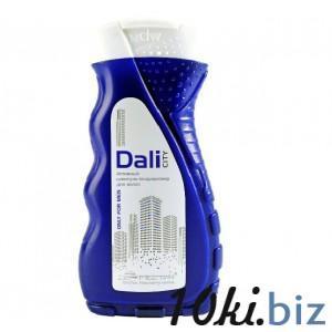 DL-2 Активный шампунь для волос, 255мл Шампуни для волос в Челябинске
