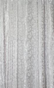 Фото Ткани, шторы, Шторы 2,8 м, S0015 S0015 белый