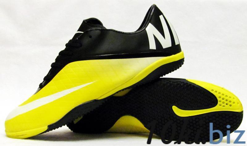 Бампы Nike Hypervenom черно-желтые купить в Житомире - Спортивные товары