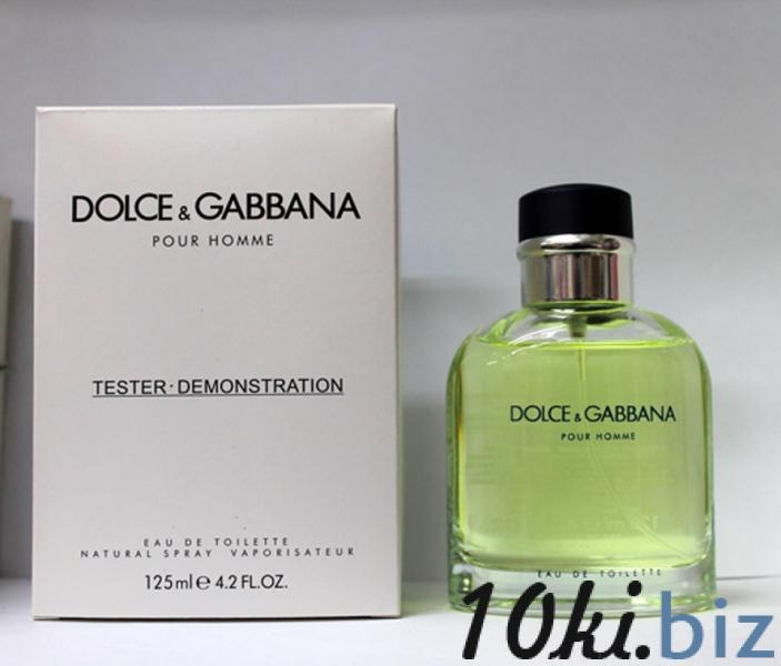 Тестер Dolce&Gabbana Pour Homme EDT 100мл Парфюмерия мужская в России