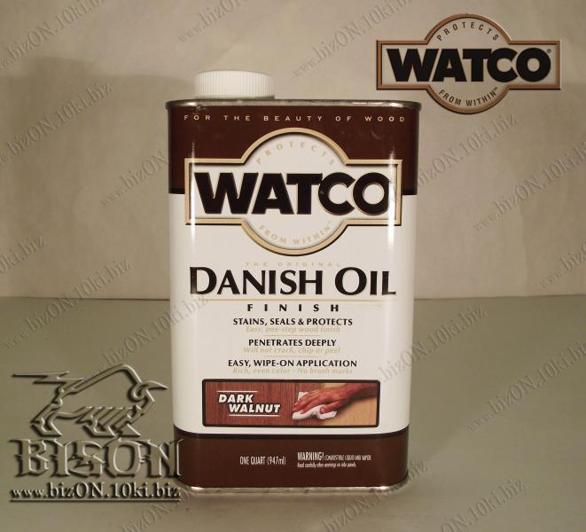 Датское финишное масло для обработки дерева   «WATCO»     Danish Oil Finish,       Dark Walnut (Темный орех),    947ml,          (Арт. Т101)