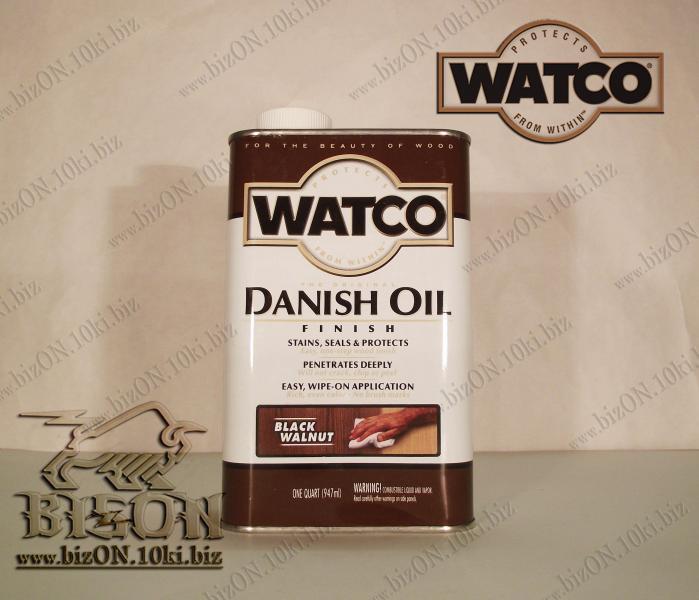 Датское финишное масло для обработки дерева   «WATCO»     Danish Oil Finish,       Black Walnut (Черный орех),    947ml,          (Арт. Т102)
