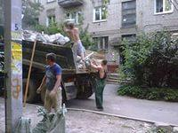 Фото  ТОП - УСЛУГА 9 :