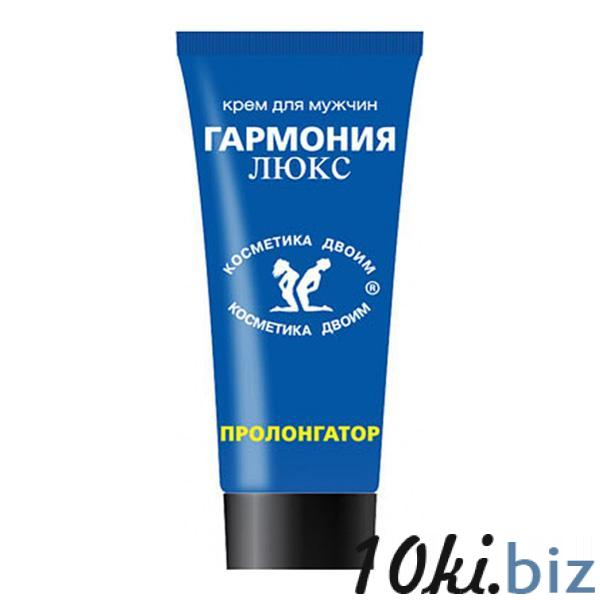 Гармония-люкс крем 15г д/мужчин (потолонгатор) купить в Ставрополе - Препараты с ценами и фото