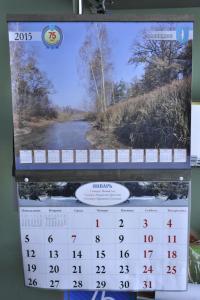 Фото Полиграфия Календари
