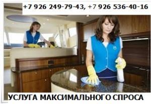 Фото  ТОП - УСЛУГА МАКСИМАЛЬНОГО СПРОСА +7 926 249-79-43 +7 926 536-40-16