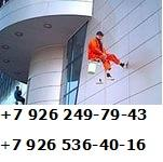 Фото  ФОРС - УСЛУГА МАКСИМАЛЬНОГО СПРОСА +7 926 249-79-43 +7 926 536-40-16