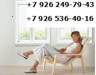 ЭКО - УСЛУГА МАКСИМАЛЬНОГО СПРОСА +7 926 249-79-43 +7 926 536-40-16