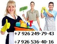 ХИТ УСЛУГА МАКСИМАЛЬНОГО СПРОСА   +7 926 249-79-43  +7 926 536-40-16
