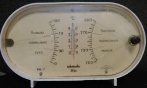 Фото антиквар, Родом из СССР Барометр РИГА