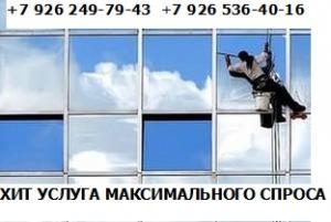 Фото  3. ПАКЕТ  УСЛУГ МАКСИМАЛЬНОГО СПРОСА +7 926 249-79-43 +7 926 536-40-16