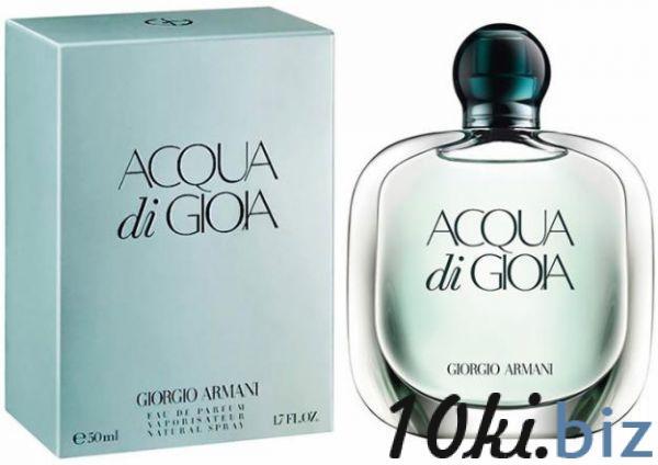 Туалетная вода Giorgio Armani (Acqua di Gioia), 100 ml купить в Вологде - Парфюмерия женская