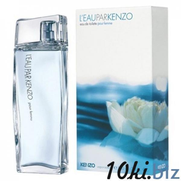 Туалетная вода Kenzo (L'Eau Par Kenzo Pour Femme), 100 ml купить в Вологде - Парфюмерия женская