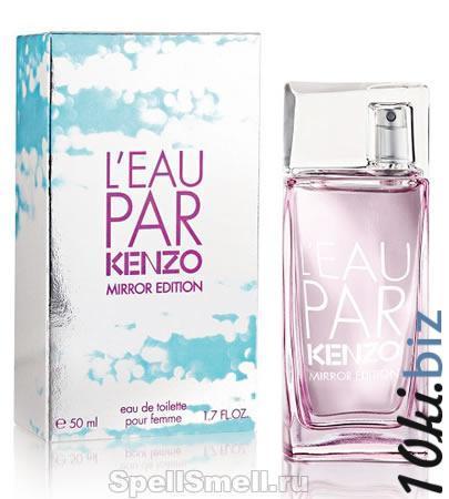 Туалетная вода l'eau par kenzo mirror edition pour femme 100мл