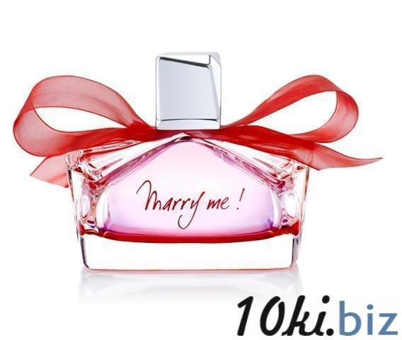 Парфюмированная вода Lanvin Marry Me! Love Edition,75 ml купить в Вологде - Парфюмерия женская
