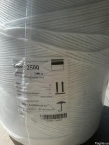 Шпагат вязальный ТЕКС-2500
