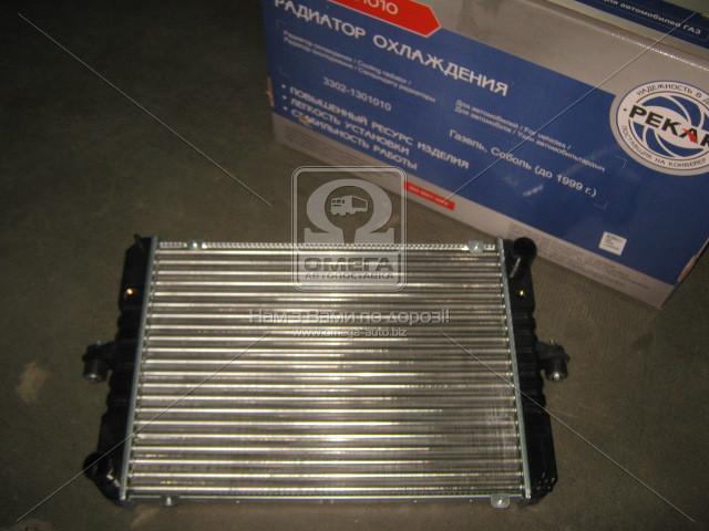 Радиатор охлаждения 3302-1301010 ГАЗ-2217,СОБОЛЬ (с ушами) (пр-во ПЕКАР)