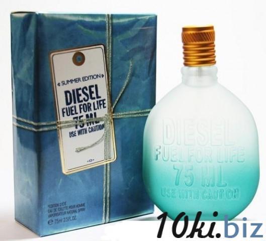 Туалетная вода Diesel (Fuel for Life Homme Summer Edition) 75 ml Парфюмерия мужская в России