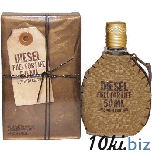 Туалетная вода Diesel (Fuel for Life Homme) 75 ml купить в Вологде - Парфюмерия мужская