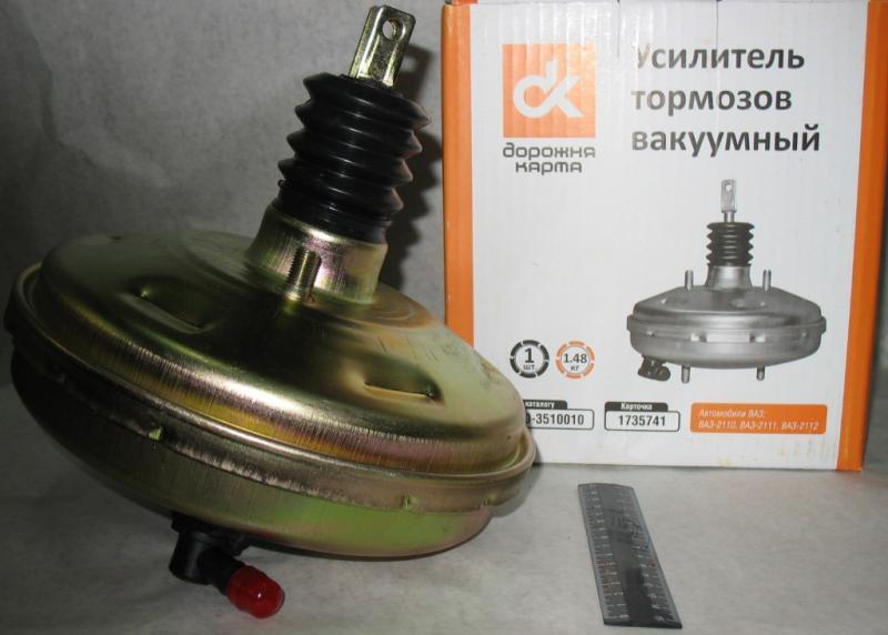 Усилитель тормозов ваккумный (2110-3510010) ВАЗ-2110 <ДК>
