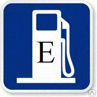 Фото Дизельное топливо Дизельное топливо Сорт Е