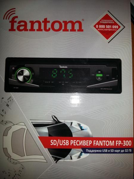 Автомагнитола USB/SD/тюнер Fantom FP-300