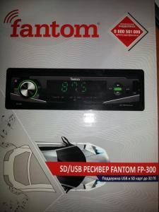 Фото Автотехника, Автомагнитолы Автомагнитола USB/SD/тюнер Fantom FP-300