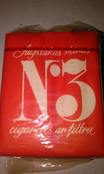 Пачка сигарет №3