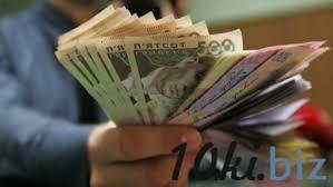 Кредит наличными от частного инвестора на любые нужды.
