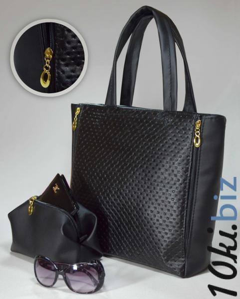 """Сумка """"Britney"""" - 12 Дорожные сумки и чемоданы в Украине"""