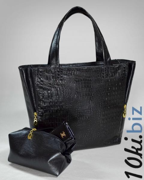"""Сумка """"Britney"""" - 14 Дорожные сумки и чемоданы в Украине"""
